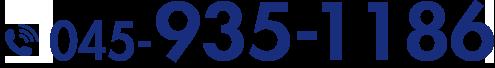TEL:045-935-1186